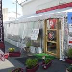 司バラ焼き大衆食堂 -