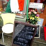 ヒマラヤキッチン - 開店祝いのお花が飾られていましたよ