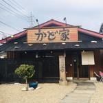 かど家 - 豊田市の人気麺店!