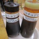 石焼ビビンパ - お好みで ヤンニョンジャン コチュジャン