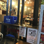 五感ビストロ酒場 -