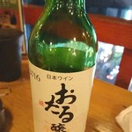 炭火串文化 あぶりや - 小樽ワイン