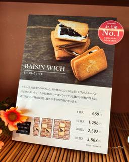 お菓子の家 鎌倉小川軒 - 人気NO1です