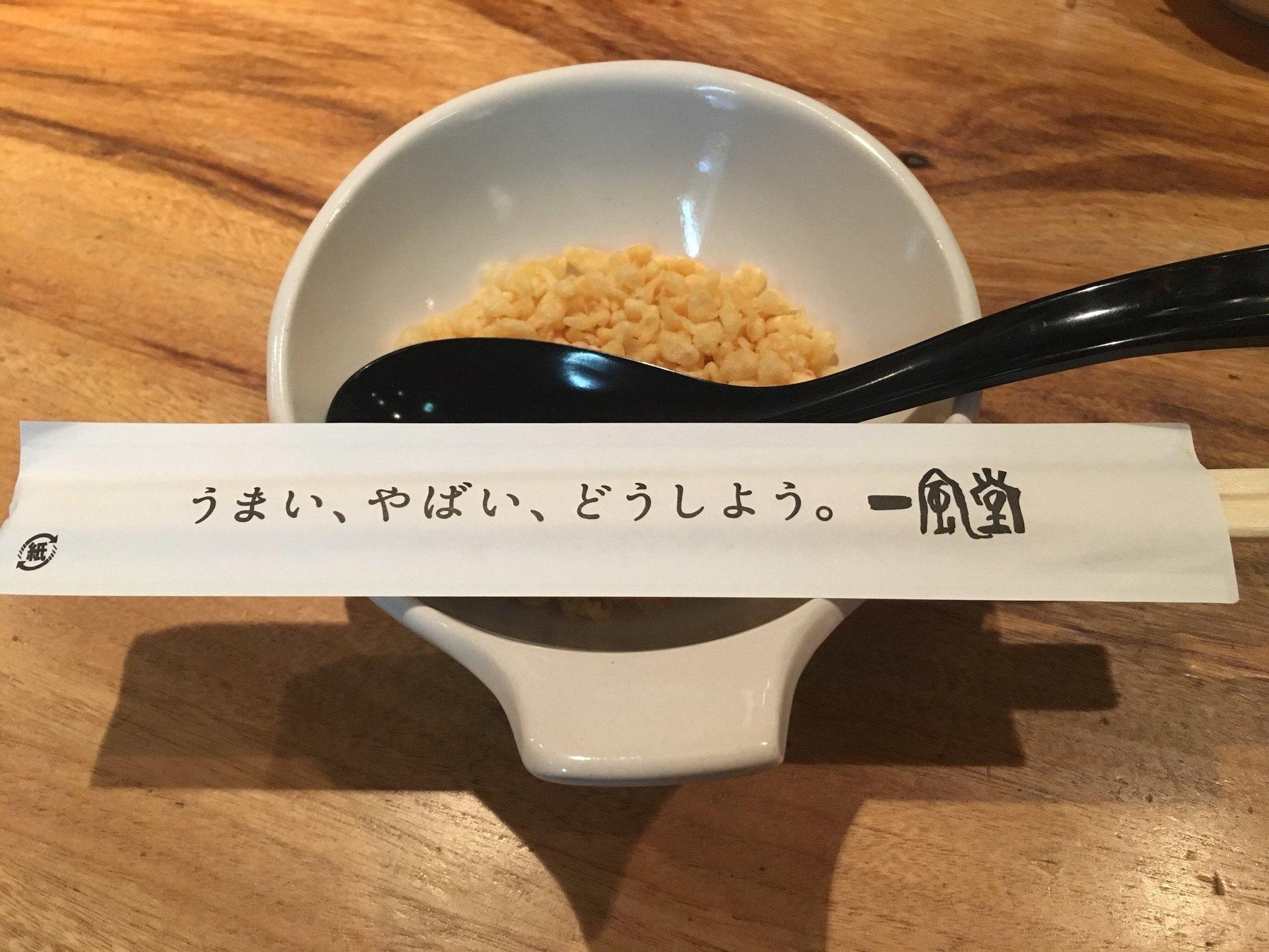 一風堂 松本店 name=