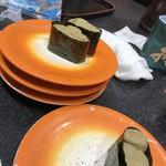 回転割烹 寿司御殿 - 蟹味噌