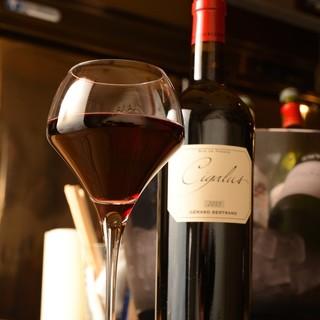 ★拘りのワインをグラスでもお楽しみ頂けます♪
