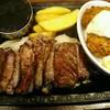 ステーキガスト - 料理写真:熟成フラップ・カットステーキ&広島産・大粒カキフライ1,549円(税別)