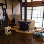 菊井 - 店内の様子