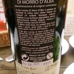 75496786 - イタリア・マルケ州の赤ワイン「Velenosi Querci'Antica Lacrima di Morro d'Alba                       (ヴェレノージ クエルチャンティカ ラクリマ・ディ・モッロ・ダルバ)」