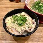 麺毅家 - チャーシュー丼