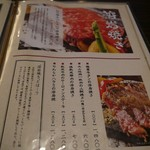 溶岩焼き×肉寿司 個室居酒屋 29house - その他メニューも豊富です