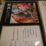 溶岩焼き×肉寿司 個室居酒屋 29house -