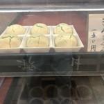 梅月堂菓子舗 - 料理写真: