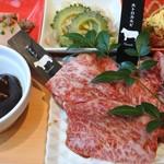 エイジング・ビーフ ワテラス - 最高級焼肉弁当(2590円外税)