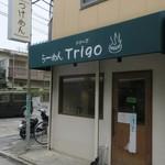 Trigo - 外観