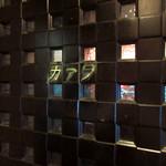 75504925 - ビル6階の印象的な扉