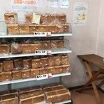 伊藤パン - 食パンが安い!