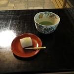 紅松庵 - 一服 460円(税込)
