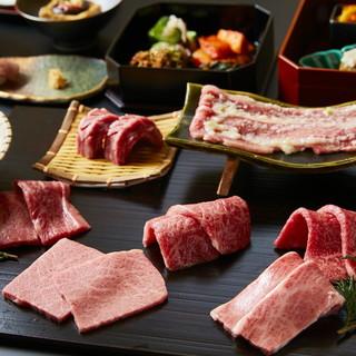 【厳選黒毛和牛一頭買い】本格焼肉×和食・会席料理