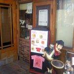 7551193 - 喫茶店にしか見えません