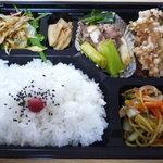 7551662 - お昼のお弁当:500円