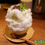 75511766 - チョコミントかき氷