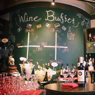 全30種類の世界のワインビュッフェ!飲み放題とは思えない!?