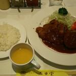 五車堂 - チキンビジネスランチ ¥850