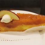グラマシーニューヨーク - 紅玉アップルパイ