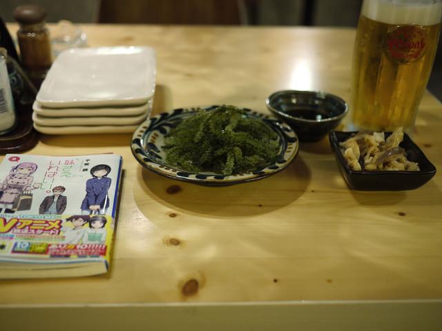 沖縄料理カリユシ (松本市) の口コミ4件 - トリップ …