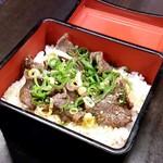 一刀竜 - ミニネギタン塩重(290円)