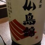 立ち飲み じんべえ - 広島錦