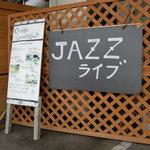 オレンジ カウンティ Cafe - 外観04