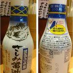 まるさ水産 - イチビキ醤油,まるさ水産三好店(愛知県みよし市)食彩品館.jp撮影
