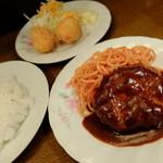 """レストランあづま - お好みセット""""ハンバーグ & カニクリームコロッケ"""""""