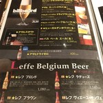 ビルボードライブ大阪 - ドリンクメニュー