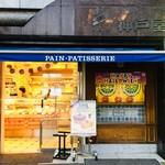 神戸屋フォーニル - 神戸屋フォーニルは神戸屋のなかでも1店舗だけ。味もおいしくなったけど、お値段もややお高め(パンのサイズが小さめ)。