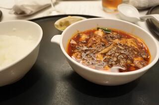 スーツァンレストラン 陳 名古屋店 - 陳麻婆豆腐