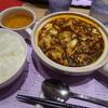 陳建一麻婆豆腐店 - 料理写真:土鍋麻婆豆腐