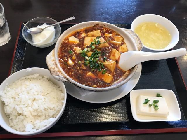 1833 - 特製麻婆豆腐定食