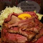 the 肉丼の店 - これが全部肉だったら