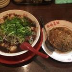 新福菜館 - ラーメン並+焼きめし小で 1,100円