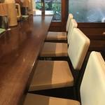 新福菜館 - 店内カウンター席