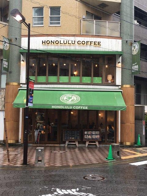 ホノルルコーヒー 麻布十番店 - 外観