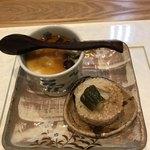 和食加藤 - 鱧ときのこの茶碗蒸し柚子じたて&やきめし