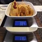 ケンタッキーフライドチキン - 「パスタ・アメリカンドッグ・カーネリングポテト」総重量(実測値)248g。