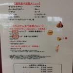 ケンタッキーフライドチキン - オリジナルチキン食べ放題!「カーネルバフェ」(ドリンクバーつき)1,650円〔土日祝〕