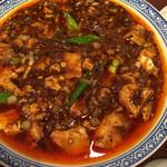 75536104 - 麻婆豆腐(´∀`)本格派