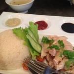 カフェ・シンガプーラ 海南鶏飯 - チキンライス