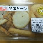 相生屋 - 料理写真: